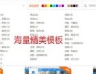 株洲网站建设—APP开发 网站建设 微信开发-天羽