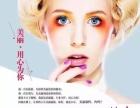 安阳小乐化妆学校复古妆容化妆技巧讲解,化身古典气质美女!