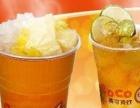 南昌coco奶茶加盟 5㎡开店 加盟费只需1-5万