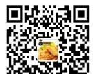 小肉串加盟/小串技术学习/蘸料撒料配方 小吃技术