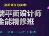 赤峰市红山区photoshop设计班,广告设计培训班