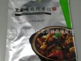 四川特色百搭料 麻辣香锅   正宗秘制配方     口味醇厚 价