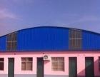 西坡生产区不同大小 仓库 出租