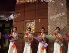 湘潭专业湘礼仪模特演艺承接正规礼仪、模特、演艺庆典