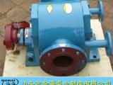 大流量高温泵铸钢沥青保温泵电动沥青泵大流量重油泵输送泵