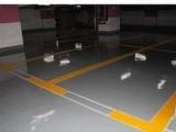 划车位  道路标线施工   停车场施工