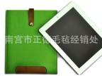 厂家供应环保毛毡包 手机包 银行卡包 钥匙包 ipad包 可定做
