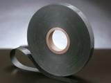 绝缘纸青壳纸QKZ-015
