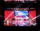 安阳地区出租投影仪 LED大屏幕 5米注水刀旗 音响 桁架
