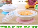 宝宝亲 保温碗保冷吸壁碗宝宝吸盘分隔格碗