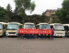 青海湖旅游包车攻略
