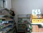 小超市待货转让让