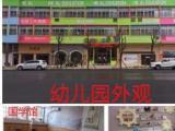 香港艾乐国际幼儿园 永州园