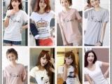 中国服装批发厂家直销一手货源几元女装纯棉