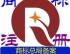 办事快 台州工商注册台州公司注册会计