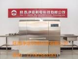 洗碗机食堂洗碗机 西安洗碗机食堂节能洗碗机厂家