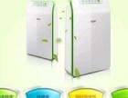 全新液晶电视海信创维TCL乐视等品牌。冰箱空调洗衣机