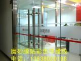 鄭州商場辦公室彩色磨砂玻璃腰線防撞條設計制作專家
