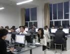福州电脑维修维护培训来福大科源电脑学校