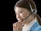欢迎进入)西安莱仕邦跑步机网站(各点)服务维修联系多少?