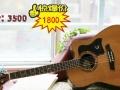 正规琴行名牌吉他清仓销售380,现场试弹,品质保证