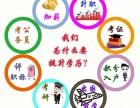 深圳自考大专 自考本科报名需要哪些条件