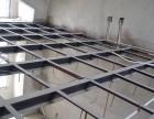 北京门头沟区钢结构阁楼安装 钢结构厂房搭建制作