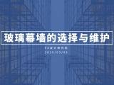 淄博地区专业PPT设计制作,百家合作单位