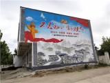 德阳广汉本地墙体广告公司 喷绘广告 刷漆写字