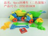 1165儿童沙滩玩具套装 宝宝沙漏决明子 水枪玩沙挖沙工具 沙滩
