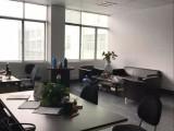 西湖三墩電商產業園 80-300方倉儲辦公樓 可注冊