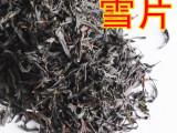 凤凰单枞茶潮州 单丛茶雪片 乌岽凤凰单从茶 乌龙新茶叶