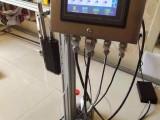 山東遮陽網噴碼機,河北遮陽網噴碼機,云南遮陽網噴碼機