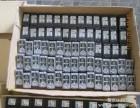 苏州回收墨盒苏州旧墨盒回收价格