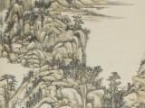 北京保利拍卖公司征集藏品 瓷器拍卖