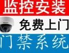 门禁维修安装 监控维修安装 广州上门维修门禁监控