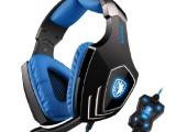 SADES/赛德斯附魔钻A60 电脑游戏影音震动耳机头戴式7.1