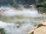 上海园林景观喷雾设备 户外雾森系统喷雾降温 徳合信喷雾设备
