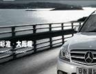 河南安悦汽车服务有限公司加盟