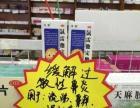 黑龙江葵花药业有限公司桂林分公司