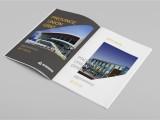 哈尔滨优秀logo设计VI设计画册设计包装设计公司