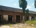 祁阳县大村甸居委会 厂房,仓储 9800平米。国有出让地