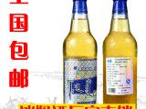 包邮绿草原酒业奶酒厂家批发 冰奶酒500ml 内蒙古特产马奶酒