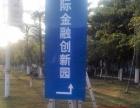 停车场标识牌 路牌 导向牌 指示牌 标牌