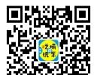 关注微信公众号朔州吃喝玩乐购