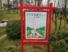 许昌朗润广告有限公司招牌制作,门头制作,喷绘制作