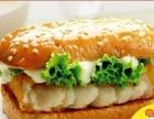 贝克汉堡美食店藐视大餐厅 称霸美食街