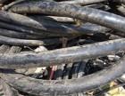 宁波电缆线回收,高价回收电缆线