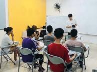花都区外贸英语培训 狮岭镇档口英语培训