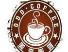 咖奇咖啡怎么加盟?加盟条件有哪些?